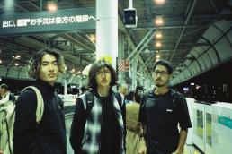 Parcourez le Japon en skateboard avec Luis Mora