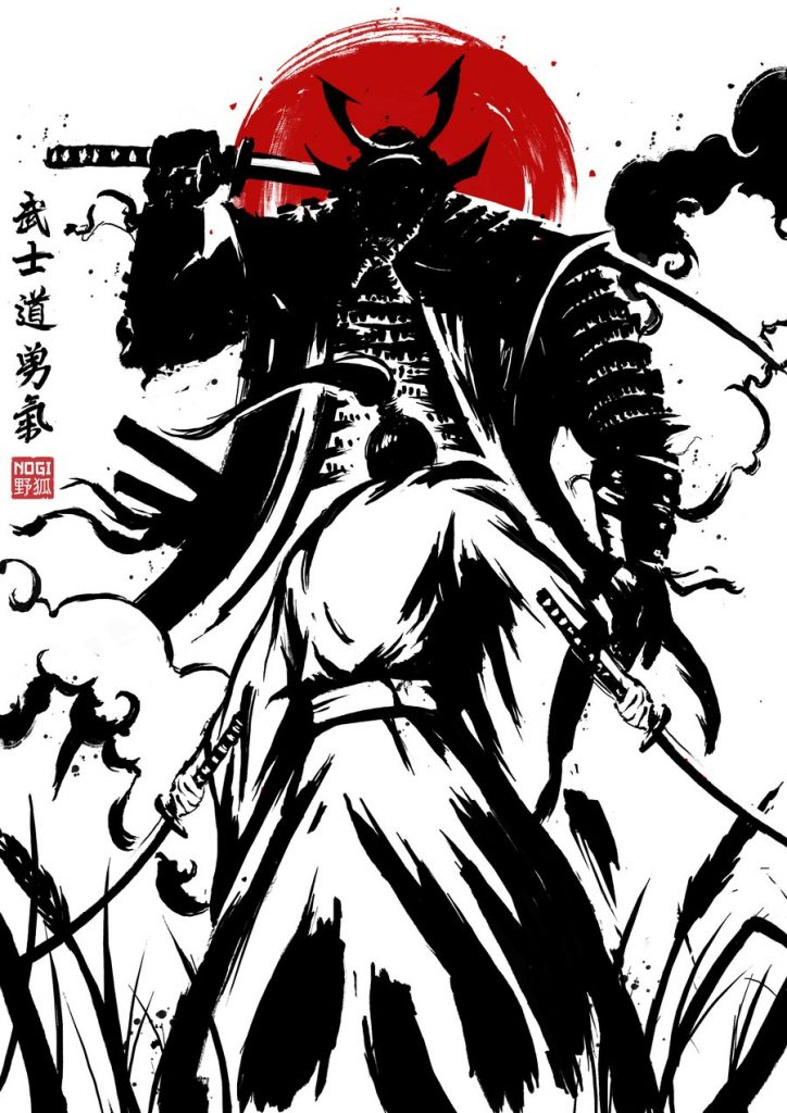 """5 des 7 vertus du Bushido : Courage"" par Nogi San"