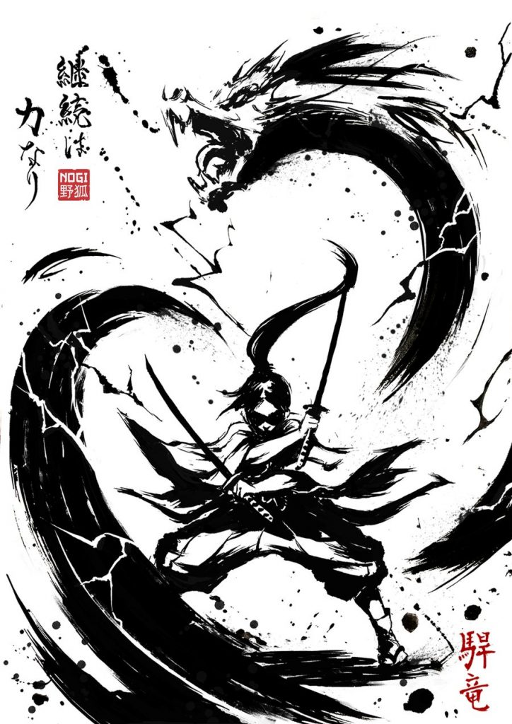 """Dragon Warrior"" par Nogi San ©"